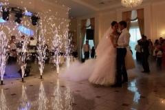 Дим на весілля