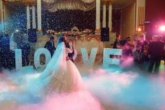 Туман на весілля