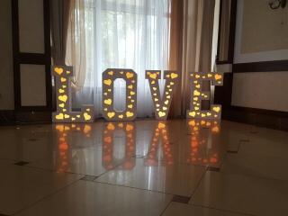 Love на весілля